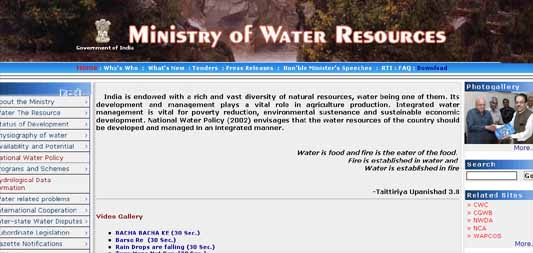 water resources ministry