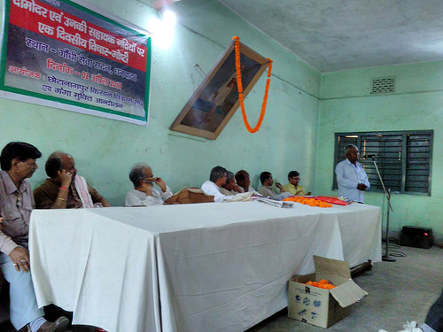 seminar on damodar and its tributary rivers